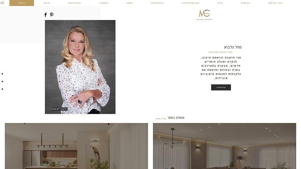 Mgilboadesign.com