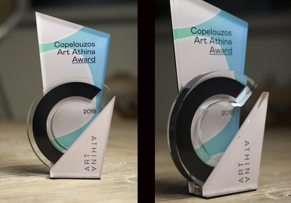 Art athina award