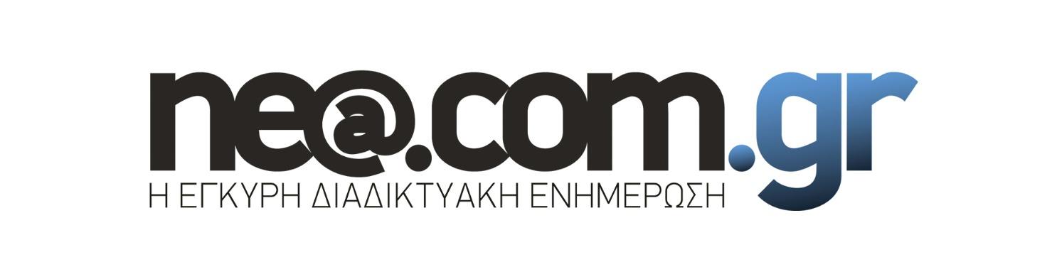 Nea.com.gr