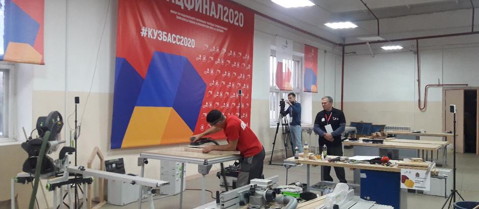 3 день финала VIII Национального чемпионата «Молодые профессионалы»