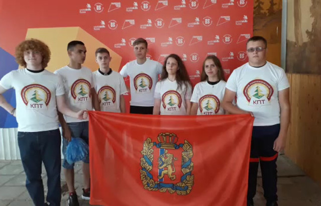 Третий день финала VIII Национального чемпионата «Молодые профессионалы»