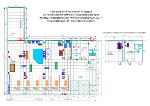 План застройки (1).jpg