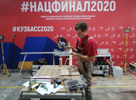 Второй день финала VIII Национального чемпионата «Молодые профессионалы» (WorldSkills Russia) - 2020