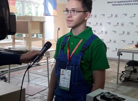 Третий день финала VIII Национального чемпионата «Молодые профессионалы» (WorldSkills Russia)