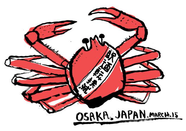 Osaka - Travel Diary