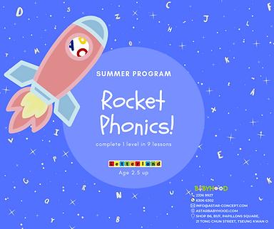 Rocket Phonics  poster.png