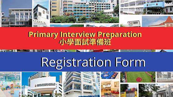 Kindergarten & Primary Exam Prep (5).png