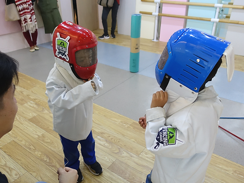 Fencing (Age 3-8) [4 Lessons]