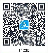 Ali Pay QR Code.png