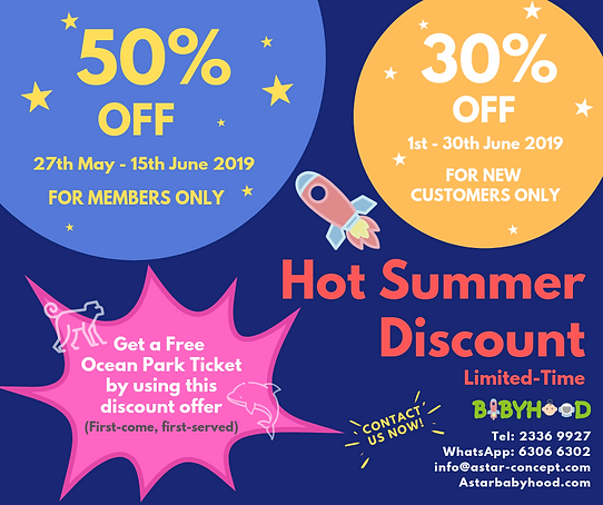 Hot Summer Discount.png