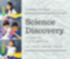 Science Discovery Summer (1).png