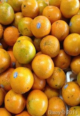 EWH! Gnarly, Citrus, Bailey's Farm