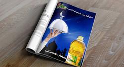 Safi Campaign