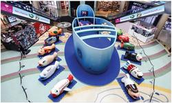 Mega Mall 02