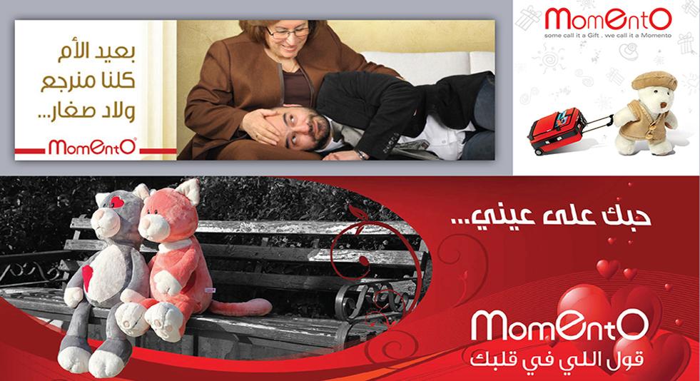 Momento Campaign