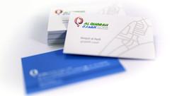 AlQudrah Identity Design