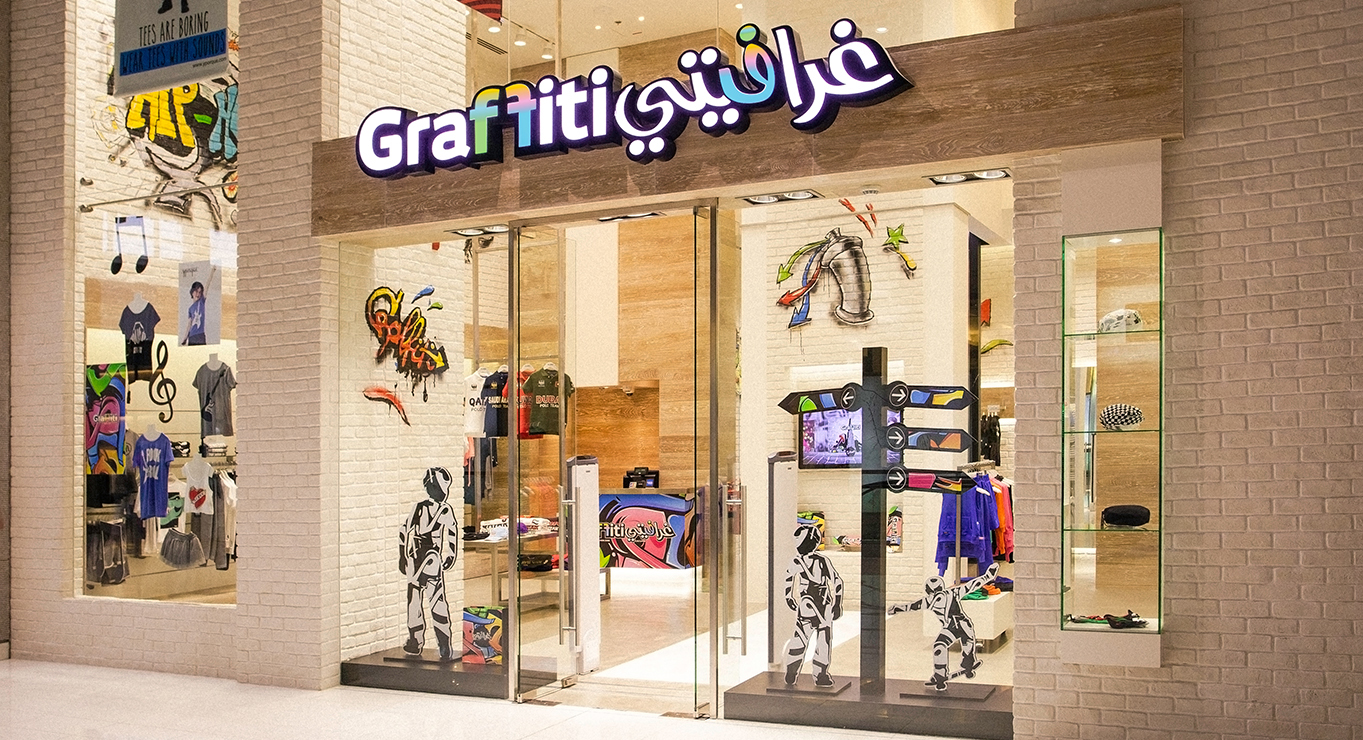 Graffiti Store Design