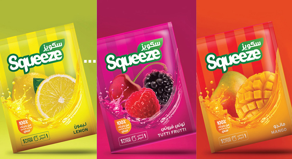 Squeeze Campaign