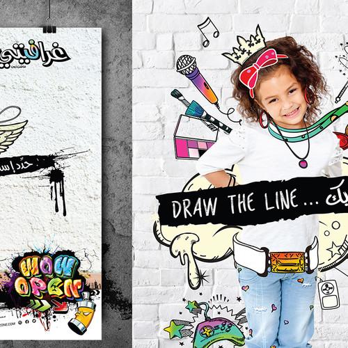Graffiti_33.jpg