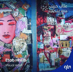 Etab Hreib