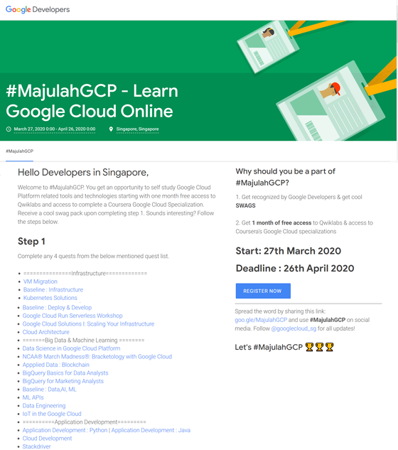 #MajulahGCP - Learn Google Cloud Online