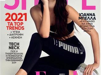 Cover for Shape magazine: Ioanna Bella