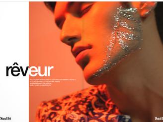 Emilios: Yon Magazine