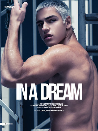 Elias: In a Dream... Editorial story for PERIOD Magazine