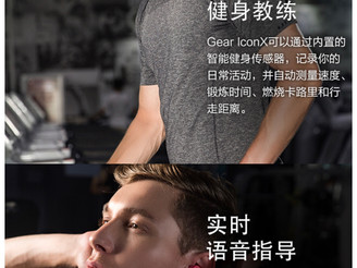 Edward: Campaign for Samsung in China