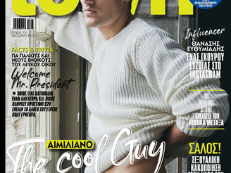 Emilios: Cover&Interview for DownTown Magazine
