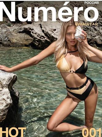 Rosie: Numero Russia Cover&editorial
