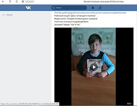 Кудрявцев Ваня Аксентис.jpg