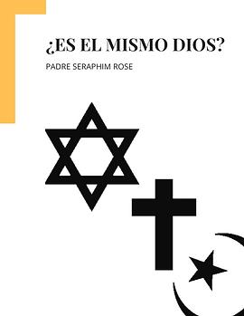 ¿ES EL MISMO DIOS.png