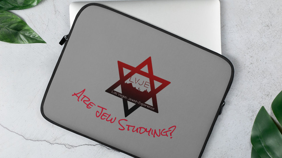 Jews Studying