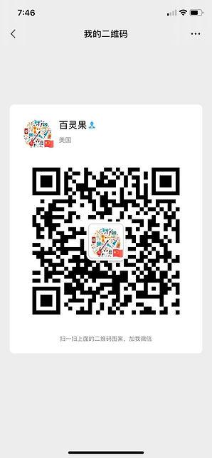 微信图片_20200511200055.jpg