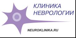 neuraklinika.png