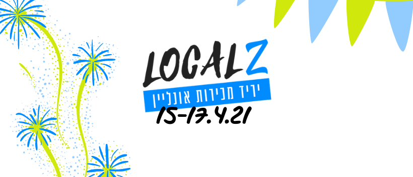 Copy of Copy of localz 5 לוקאלז (4).png