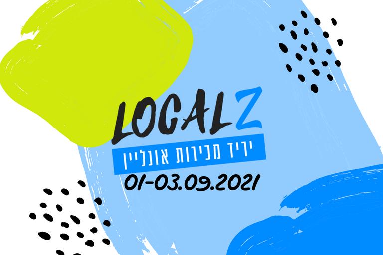 Copy of Copy of localz 5 לוקאלז (1).png