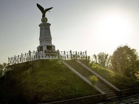 A Rákóczi-szabadságharc első győztes csatájának színhelye