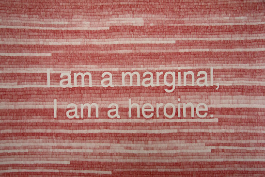The Logical Revolt, after Helio Oiticica