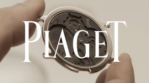 Piaget Altiplano Ultimate Concept | Altiplano 2018