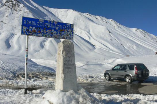 Kereszt-hágó, 2379 méter