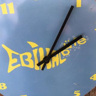 A múló idő az Ebihalban