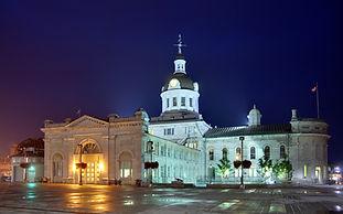 Kingston_-_ON_-_Town_hall_at_night.jpg
