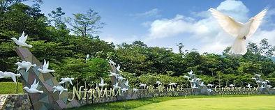 Nirvana Memorial Park Semenyih