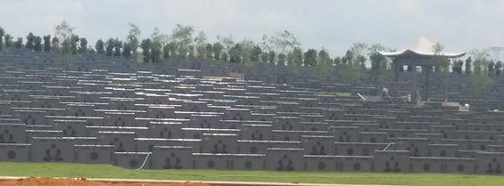 Nirvana Kulai Imperial Zone Burial Plot