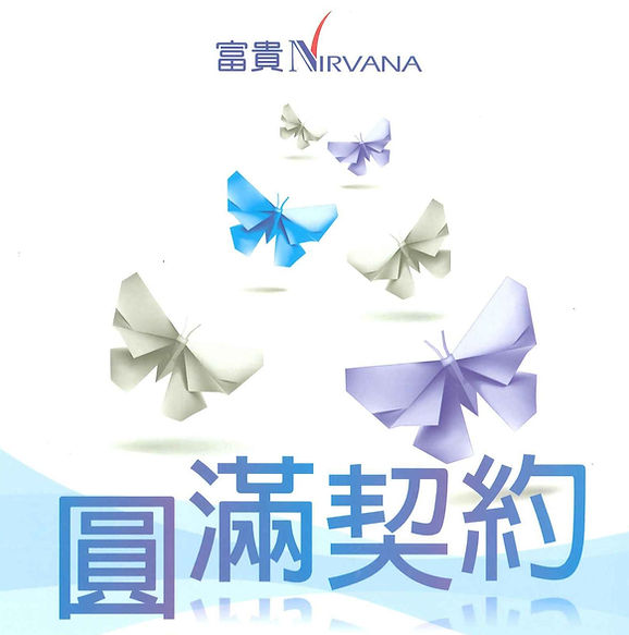Nirvana Johor Funeral Service Package Buddhist & Toaist