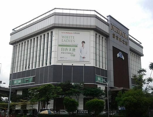 Nirvana  Kuala Lumpur Head Quater