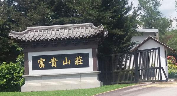 Nirvana Tiram Entrance