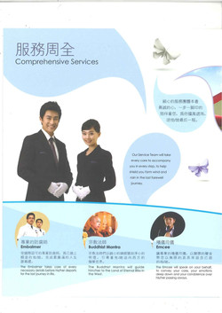 Comprehensive Services
